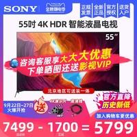 Sony/索尼 KD-55X9500H 55英寸4KHDR超高清智能网络平板液晶电视