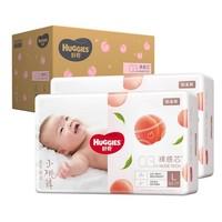 HUGGIES 好奇 铂金装系列 婴儿纸尿裤 L100片