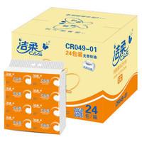 C&S 洁柔 活力阳光橙抽纸 3层*120抽*24包 *4件