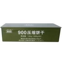 BDH 北戴河 900压缩饼干 200g*6包 铁盒装 +凑单品