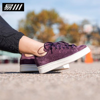 adidas 阿迪达斯 STAN SMITH 女士经典运动鞋