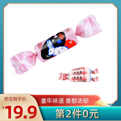大白兔  巨兔 红豆味奶糖200g/袋新年礼物礼品玩具年货礼盒糖果 *7件