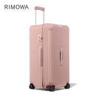 RIMOWA/日默瓦聚碳酸酯Essential33寸全新色彩托运旅行箱拉杆行李箱官方店 沙漠玫瑰粉 33寸