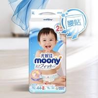 moony 尤妮佳 婴儿纸尿裤 XL46片 *4件