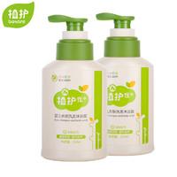 植护 婴儿洗发沐浴露二合一350ml*2瓶