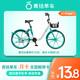 青桔单车月卡30天全国通用畅骑卡 滴滴出行共享单车 填手机号 自动充值 3.8元
