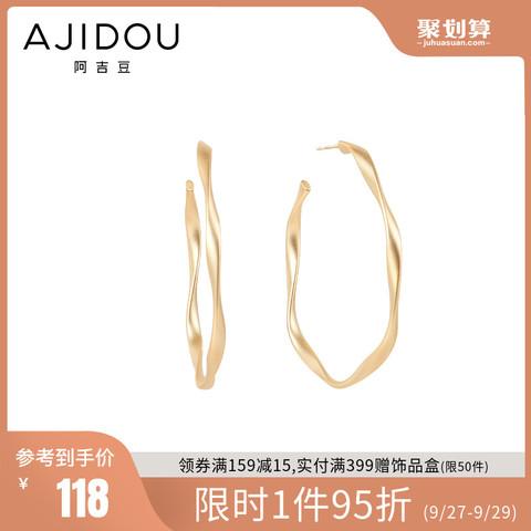 阿吉豆简约时尚几何金属光泽圆形不规则耳环欧美风耳饰女
