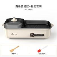 Bear 小熊 DKL-C16A1 多功能涮烤一体锅 白色