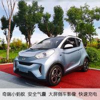 奇瑞小蚂蚁高速新能源电动轿车汽车四轮电动车老年代步车可上牌