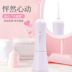 牙喜冲牙器便携式水洗家用牙齿清洁神器口腔护理水牙线电动洗牙器