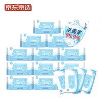 京东京造 湿厕纸 16包组合装(40片*12包+10片*4包)