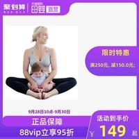 美德乐 哺乐多升级版悠+哺乳文胸怀孕期无钢圈瑜伽运动