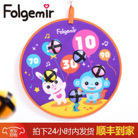 跟我来(folgemir)儿童飞镖盘42CM大直径粘粘球玩具3-6岁幼儿园小朋友感统训练玩具