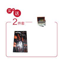 【包邮】上工SG-JCXD-d10_直柄键槽铣刀d10/1支(赠工具组套)