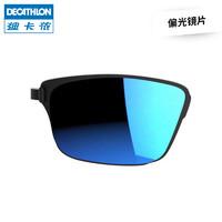迪卡侬 步行运动 固定度数视镜片太阳镜片 偏光款 QUOP