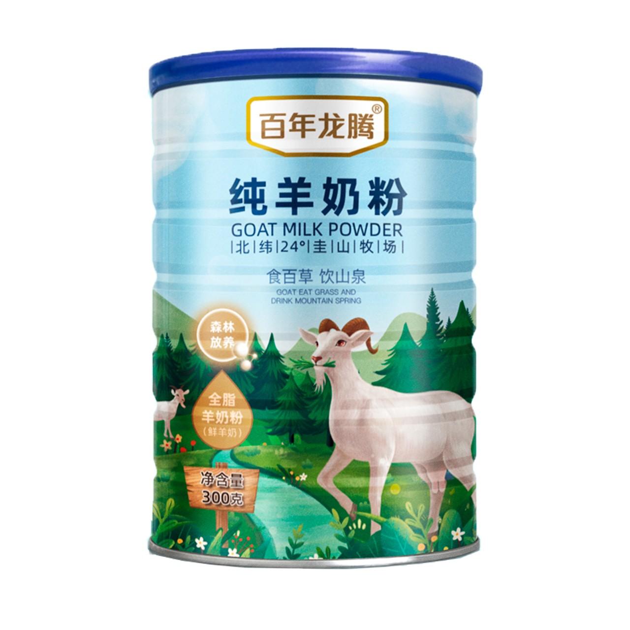 百年龙腾 圭山无添加糖纯羊奶粉 300g *2件