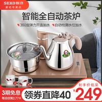 新功F105全自动上水电茶壶家用茶台烧水壶一体不锈钢电热水壶套装