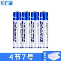 Double Power 倍量 碳性干电池 5号/7号 4节