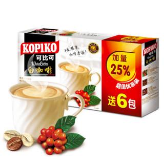可比可(KOPIKO 白咖啡 900g *6件