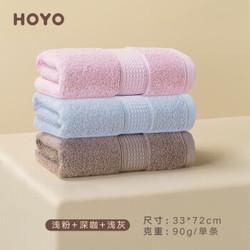 日本HOYO和畅毛巾女牛皮纸袋3条装 家居成人男纯棉毛巾