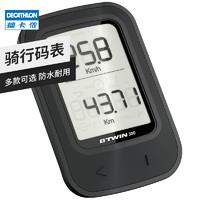迪卡侬有线无线码表山地车公路骑行自行车里程温度背光多功能RC