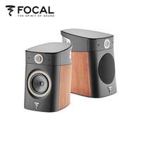 FOCAL劲浪SOPRA N1音响音箱家庭影院 HIFI 2.0 书架箱环绕木质法国 (胡桃木色)