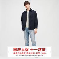 UNIQLO 优衣库 430269 男装 修身牛仔裤