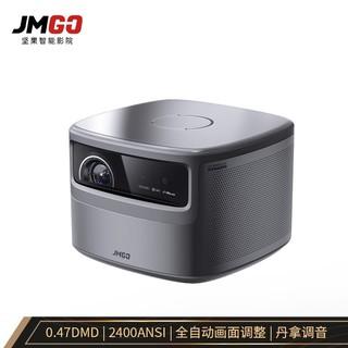 JmGO 坚果 J10 家用智能投影仪