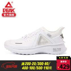 匹克态极2.0pro跑步鞋官方透气秋季织面加厚态极中底运动鞋 大白(男款) 43