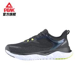 匹克运动跑鞋男2020秋季新款魔弹科技缓震透气休闲运动跑鞋跑步R