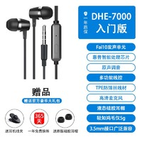 HP 惠普 EARPHONE 有线耳机