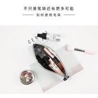 GuangBo 广博 HBDB02376 方形笔袋 2个装