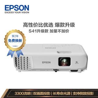 爱普生(EPSON)CB-E01 投影仪(标清XGA 3300流明 支持侧投 1.35倍变焦)