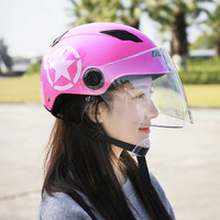 AISIDUN 爱思顿 10021789232405 安全帽电动车头盔
