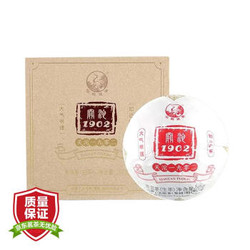 下关沱茶 普洱茶生茶  关沱1902 沱茶 250g/盒 +凑单品