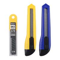M&G 晨光 ASSN2235 18mm大号美工刀套装(美工刀2把+10个刀片) *13件 +凑单品