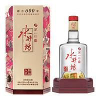 水井坊 高度白酒 浓香型 臻酿八號 52度500ml单瓶装