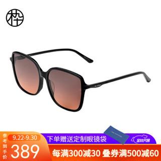 木九十2020新品太阳镜 轻薄方形板材大框 板材细腻舒适 简约百搭男女墨镜 MJ101SF575 BKC3 *2件