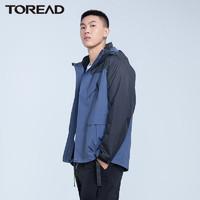 26日0点截止:TOREAD 探路者 TAWH92734 男女款三合一冲锋衣