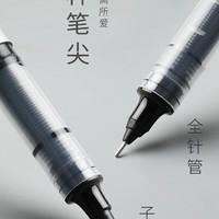 Snowhite 白雪 PVN-166 中性笔 0.5mm 6支 多色可选