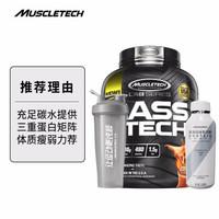 肌肉科技MUSCLETECH增肌粉健肌粉健身 乳清蛋白粉 LAB增肌粉4.4磅(2KG)双层巧克力味