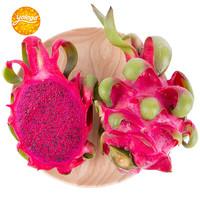 悠乐果 越南红心火龙果3个装 单果约300g-450g 新鲜水果
