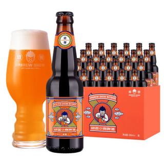 优布劳 幼兽系列 12.8度橙香小麦精酿啤酒 比利时风味 300ml*24瓶 整箱装
