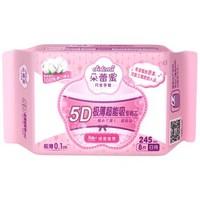 Dolemi 朵蕾蜜  极薄无感纯棉卫生巾 245mm*8片 *6件