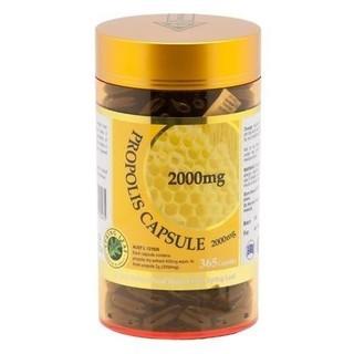 Spring Leaf 绿芙 黑 蜂胶软胶囊 高含量2000mg 365粒