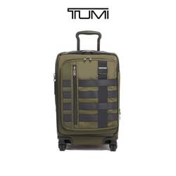 TUMI 02228660ALG Merge系列 大容量拉杆箱 24寸