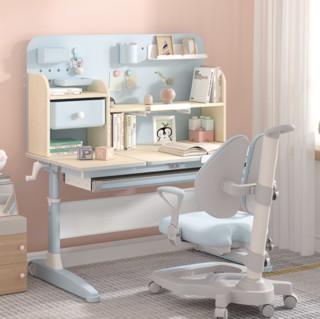 HbadaStudy time 黑白调学习时光 儿童桌椅套装 112cm启智款桌子+新月椅2.0 蓝色