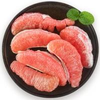 京觅 琯溪红心蜜柚 2个大果 单果900g