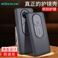 耐尔金 小米红米K30至尊纪念版手机壳 黑镜系列