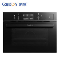 凯度(CASDON)嵌入式蒸烤一体机56L大容量蒸箱烤箱 家用多功能热风烘焙多重自净SV5624EEJ-GP